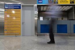 Airport Venizelos - Athens